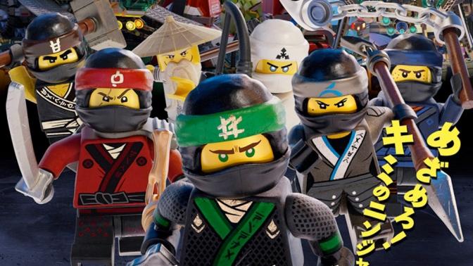 Crítica – LEGO Ninjago: O Filme